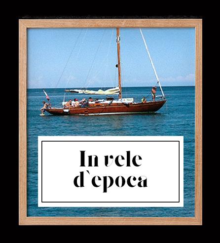 vele-epoca-cornice